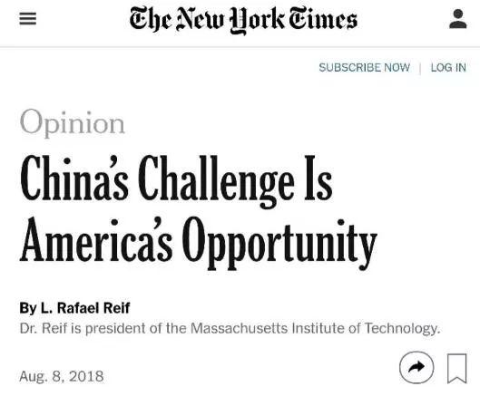 麻省理工校长:中国不是那种国家 美对华政策犯了错