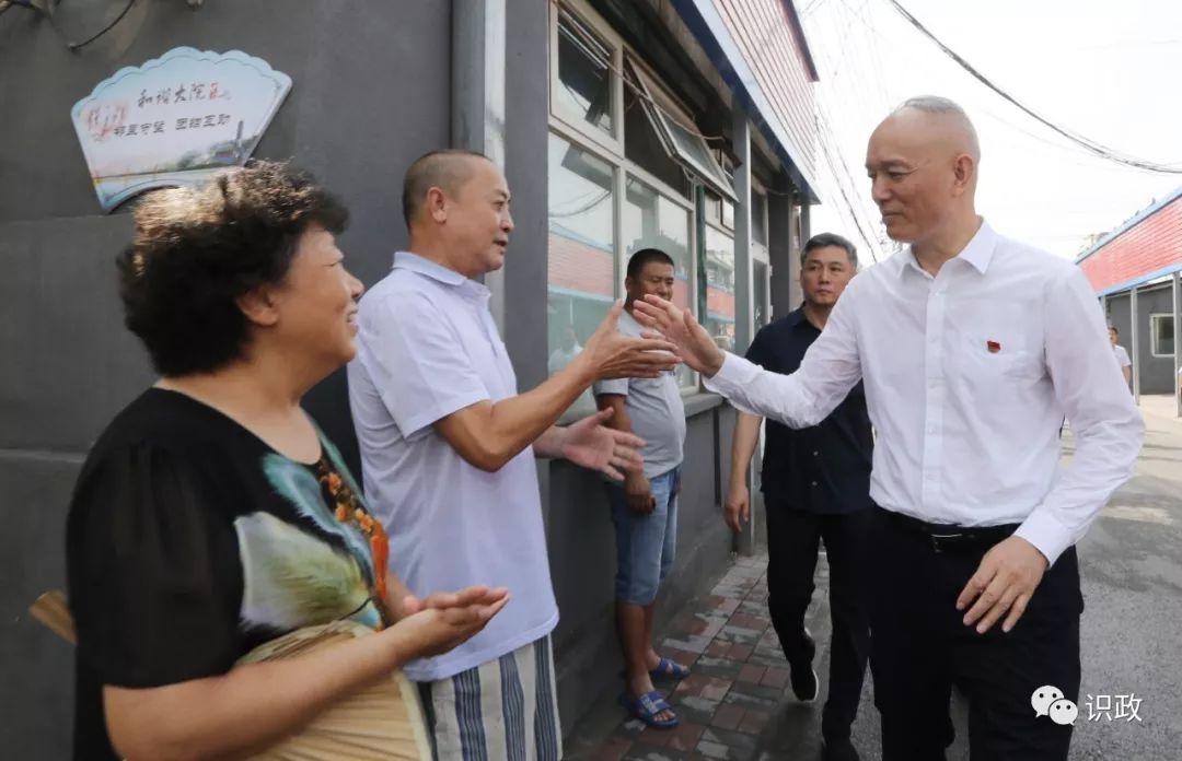 蔡奇到北京通州调研:老城区提升要抓这些重要节点