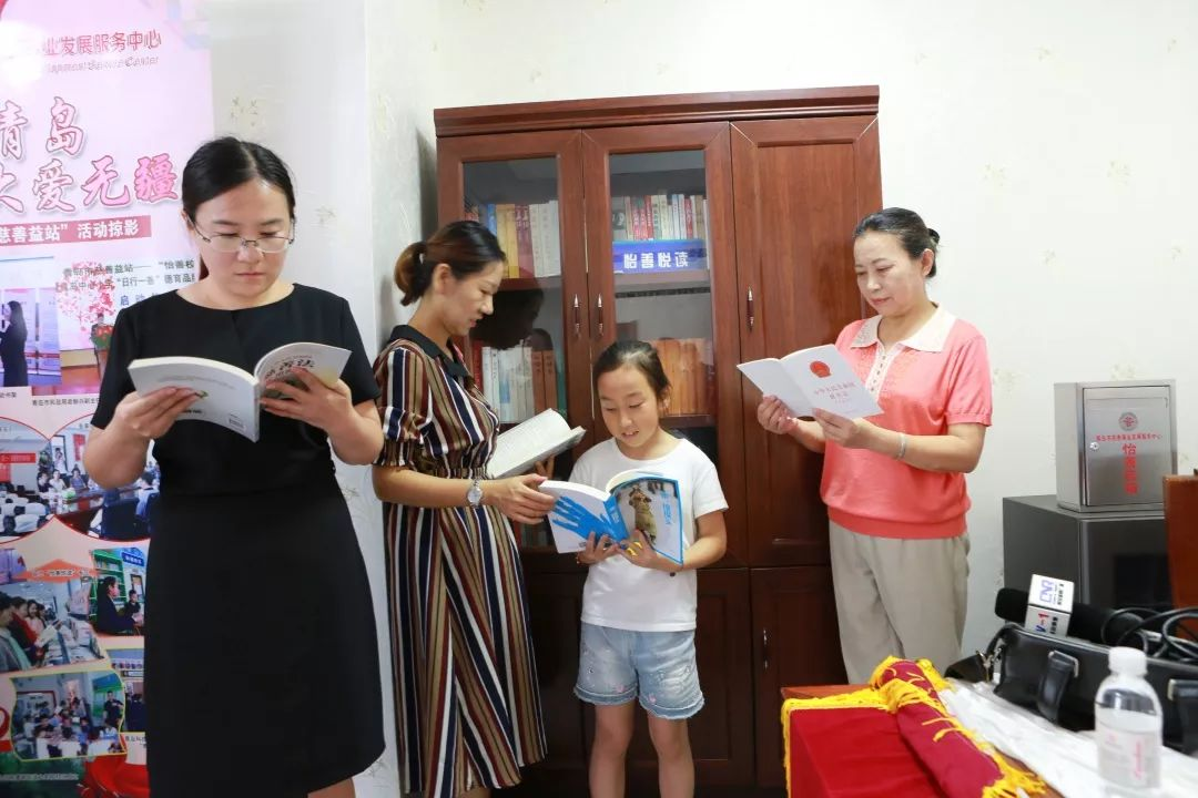 其发起人宋广伟是2014年青岛市城乡建设委员会援藏干部,援藏期间被