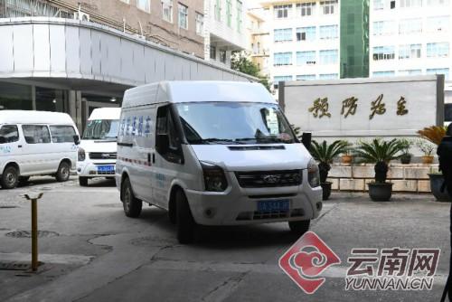 云南紧急采购10万支狂犬病疫苗 第一批3.9万支已分发