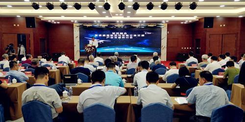 23名院士齐聚沈阳法库畅谈军民融合与通用航空的未来