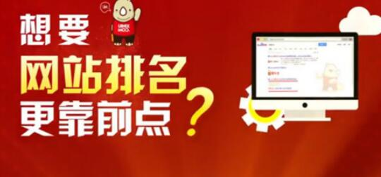 seo推广怎么学5g网络优化工程师网页优化与管理-第2张图片-【秒速时时彩开奖结果】爱站屋博客