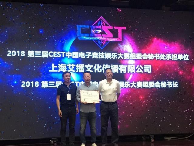 2018CEST中国电子竞技娱乐大赛在安徽正式冻成鸡蛋的冰球怎么吃图片