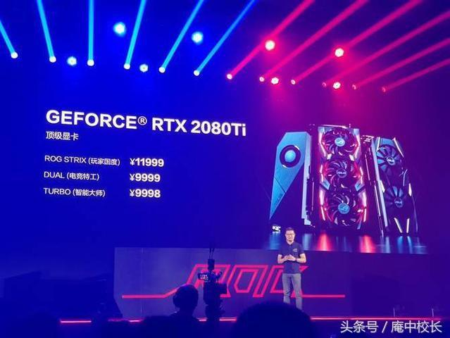 电脑显卡GTX时代已然过去,RTX时代即将到来