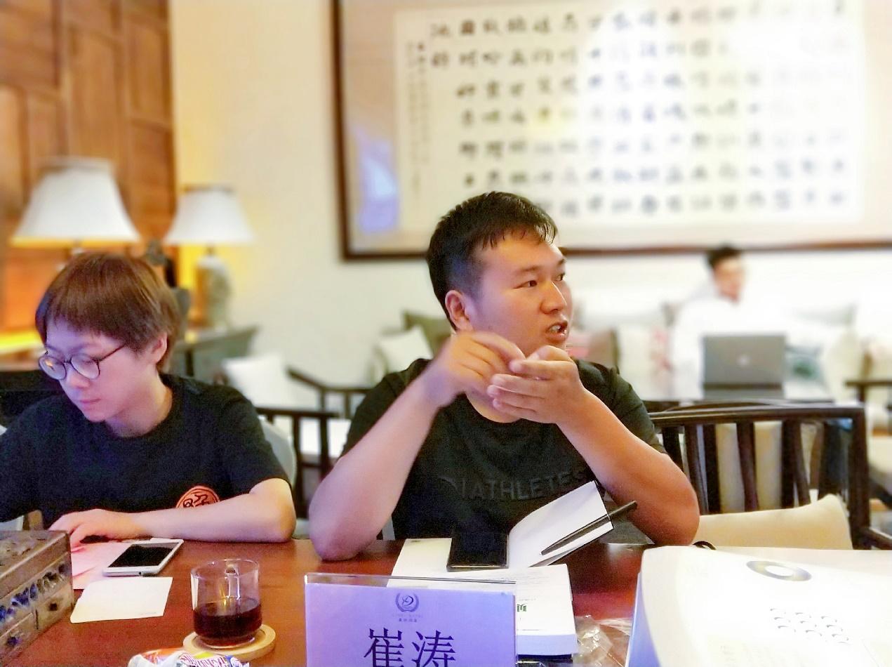中国网络经纪人-百科