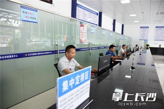 集中定损区内,多家保险公司工作人员准备就绪。