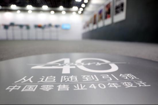 敢教日月换新天!苏宁树立中国零售业创新标杆