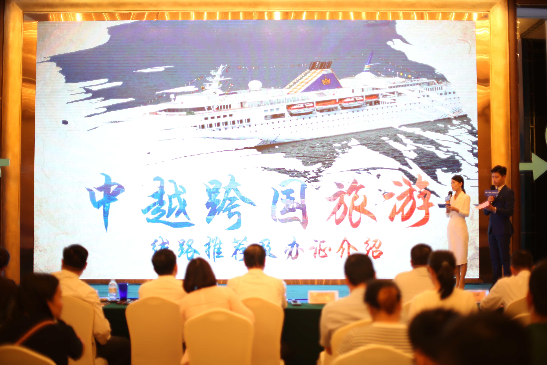 中国广西—越南广宁旅游团结推介会在厦门召开