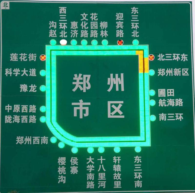 又创新高!国庆河南高速车流量