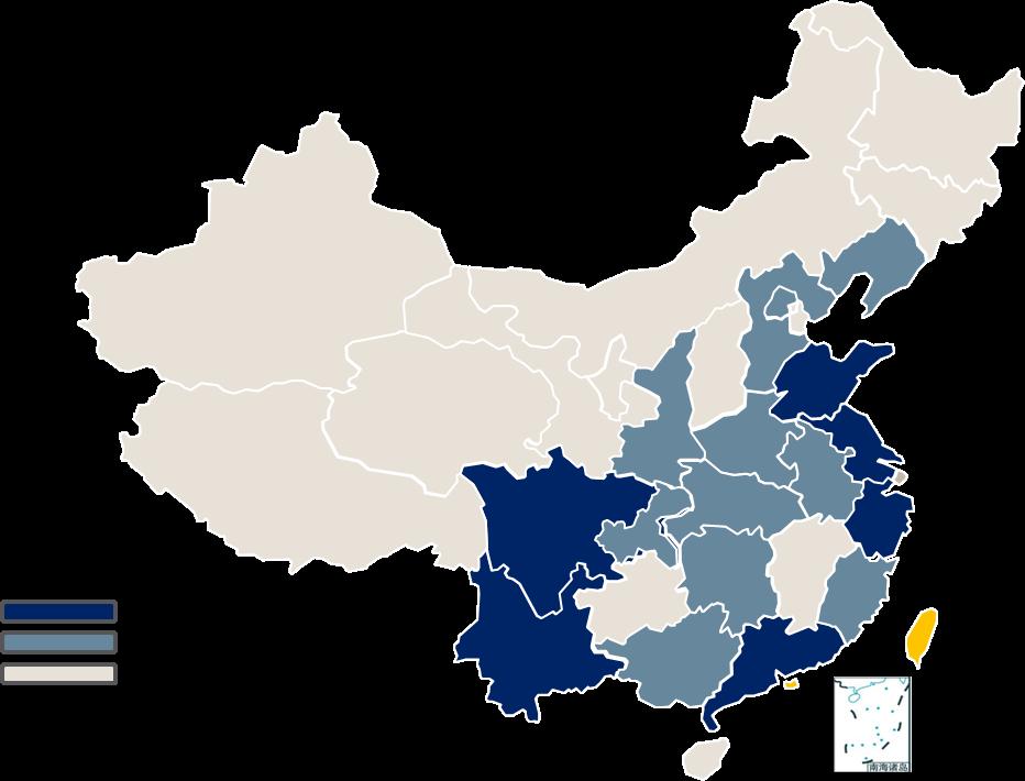 《中国在线旅游发展大数据指数报告2018