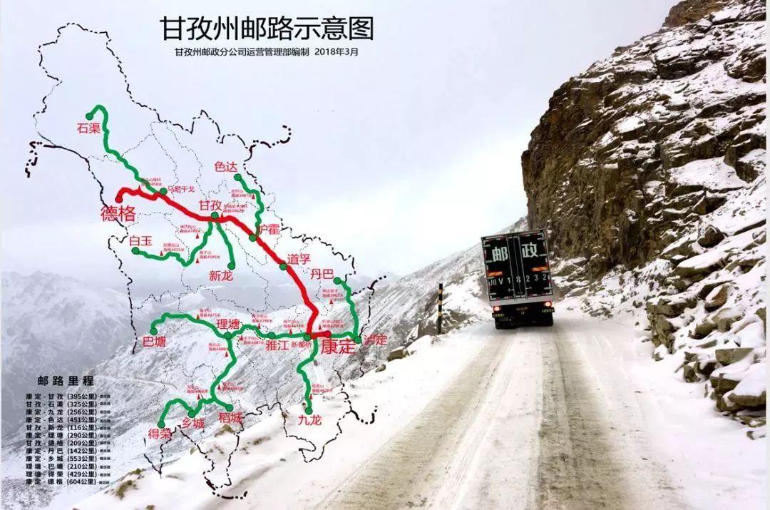 跟著其美多吉的郵車穿越雪線  歷盡這個季節里最美的川藏線風景