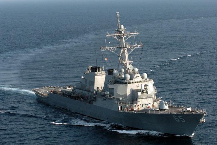台防务部门证实 两艘美国军舰航经台湾海峡