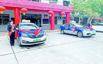 济南迎来新能源出租车起步价12元 比普通出租车更环保舒适