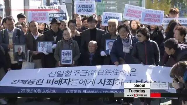 """突然对立升级!日韩关系正陷入""""非常危险""""的境地"""
