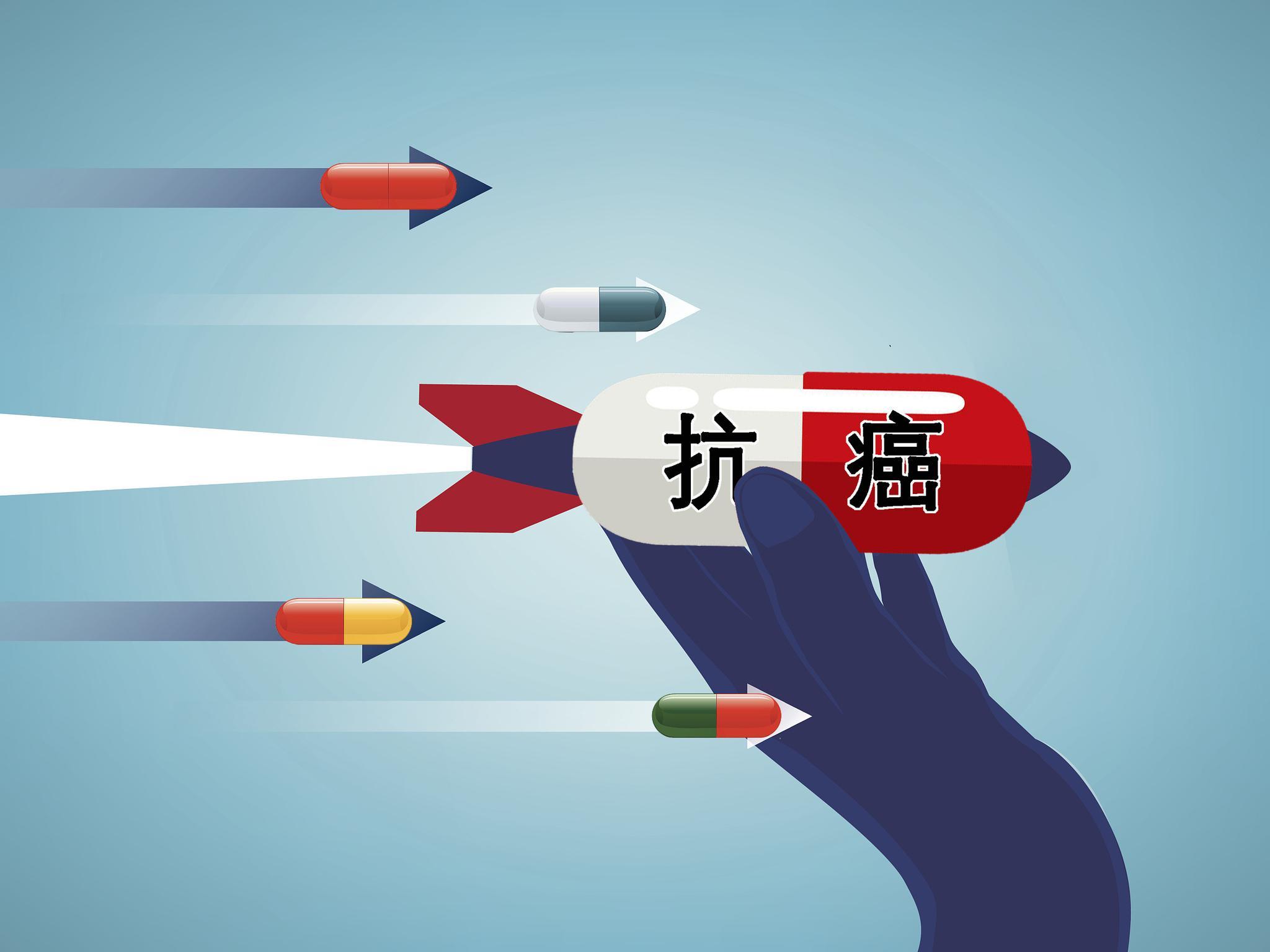创意制图/新京报记者王远征