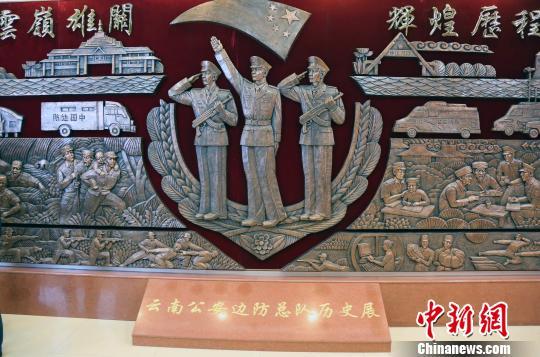 云南省公安边防总队:建队68年战功显赫