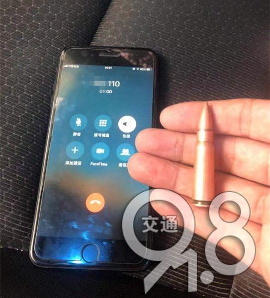 滴滴司机在火车站接单,竟然接到了一颗子弹!,sophone4s