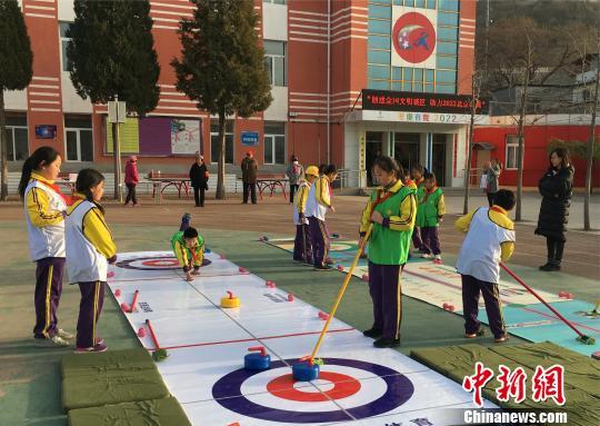 北京首次舉辦冬季項目綜合性運動會提升冰雪競技水平