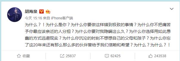 陈羽凡吸毒被抓缉毒警察:能够会被拘留20天旁边