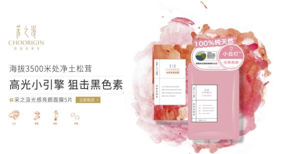 千赢娱乐官网下载