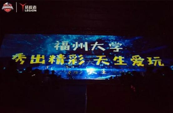 LOL高校联赛天津科技大学站高校狂欢周火热来袭