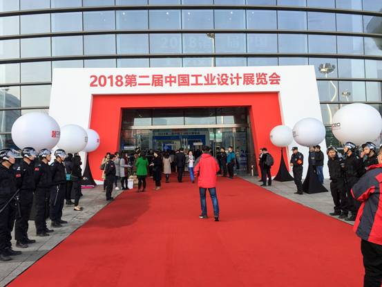 承德皇家满绣参展第二届中国工业设计展览