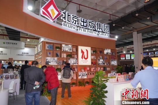 《北京古塔影像录》等京韵文化图书热度攀升受关注