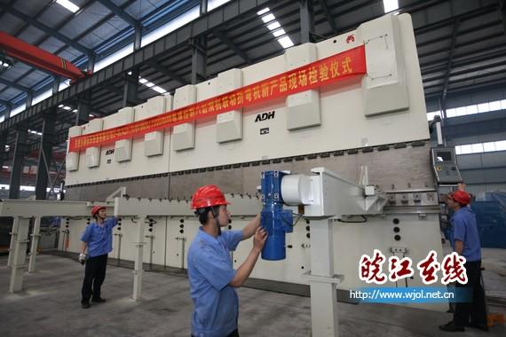 东海机床公司:建造全省最大折弯机床.JPG