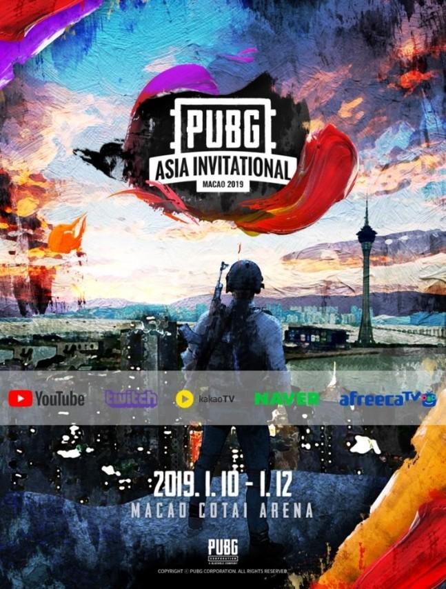 PAI亚洲邀请赛倒计时1天:韩媒列举诸多观战看点