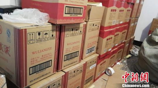 四川宜宾摧毁特大制售假酒犯罪团伙涉案金额7600余万