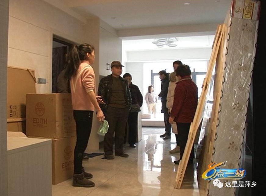 [热文]萍乡安源后埠街枫树湾社区交房130多天没通水暖