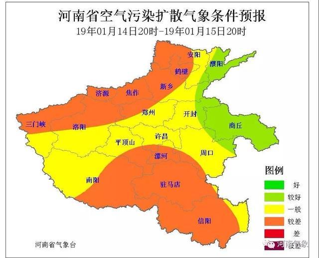 冷空气后天回归,河南将迎新一轮雨雪,全省气温持续下降!
