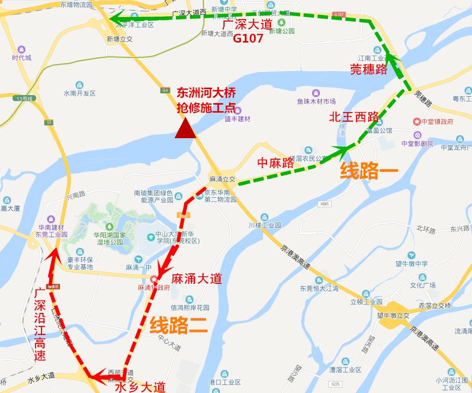 记者从广深高速获悉,广深高速高速公路东洲河