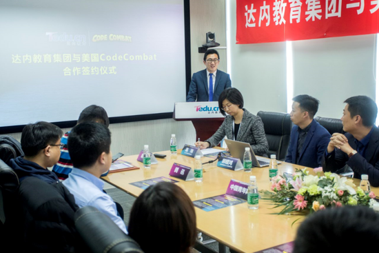 美国CodeCombat大中华区总经理王成仓致辞