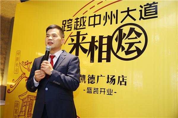 """2019新店首开就火爆,张老炝""""西进""""第一站落子金水区!"""