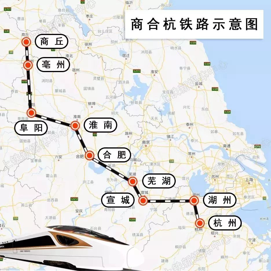 宜兴高铁时刻表 宜兴站高铁时刻查询 - 火车票网