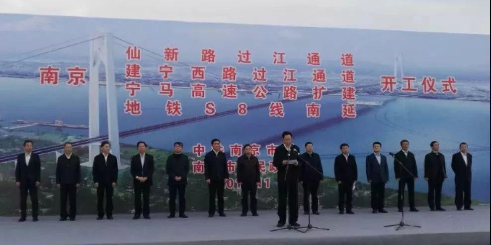马鞍山:宁马高速改扩建项目迎来好消息 今年底开工建设!