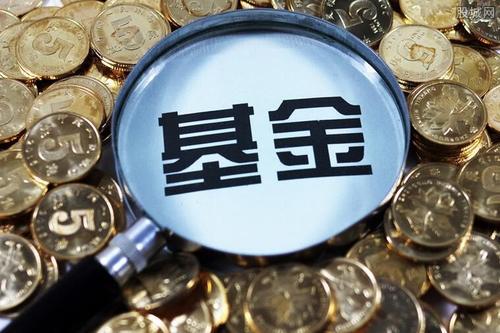香港中鸿华夏基金是否值得投资者信赖?