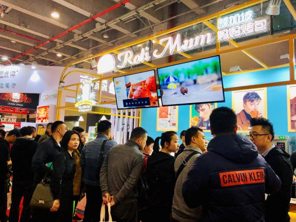 新加坡妈妈烤包燃爆GFE第38届广州特许连锁加盟展