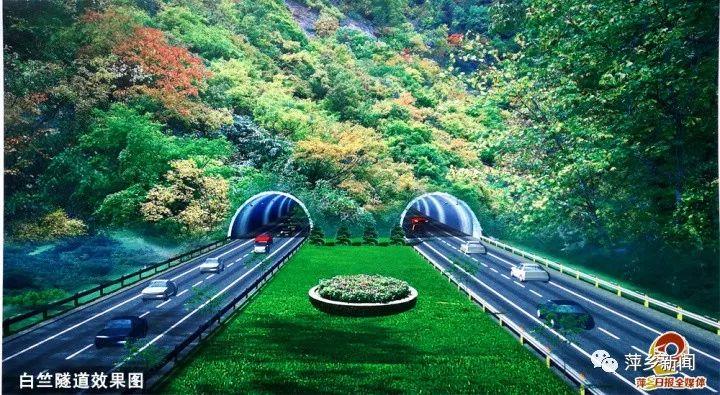 萍乡最美高速公路萍莲高速今年有望半幅贯通