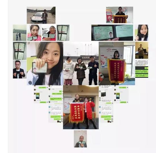 """荣耀时刻-派学车天猫旗舰店荣获""""行业领军奖"""""""