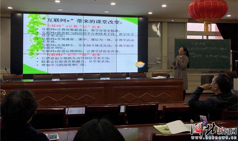 沧县实验学校获评网络学习空间应用普及活动优秀学校
