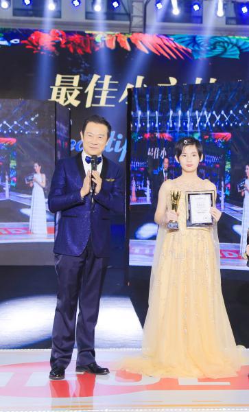 Beautiful Kids胡凤仪——2019全国总决赛特邀小主持人