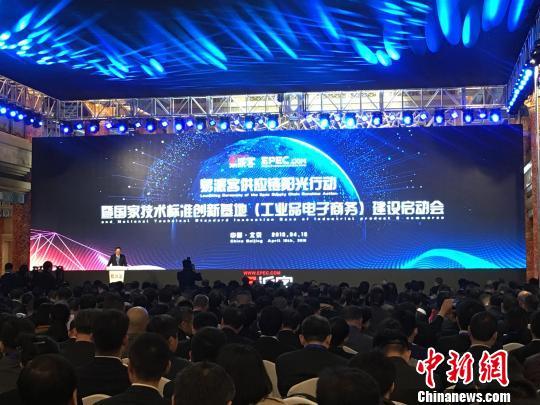 http://www.xqweigou.com/dianshangjinrong/22085.html