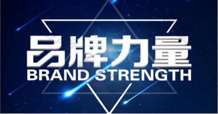 2019 青岛广视光线传媒开启电视宣传策划新篇章