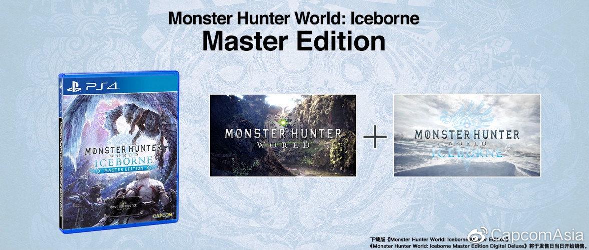 Monster Hunter World: Iceborne Master Edition (PS4蓝光碟版)