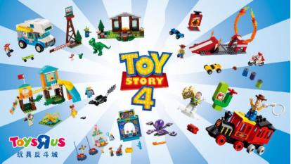 """玩具反斗城""""六一玩具节"""" 联手漫威、迪士尼爆款IP点燃零售旺季"""