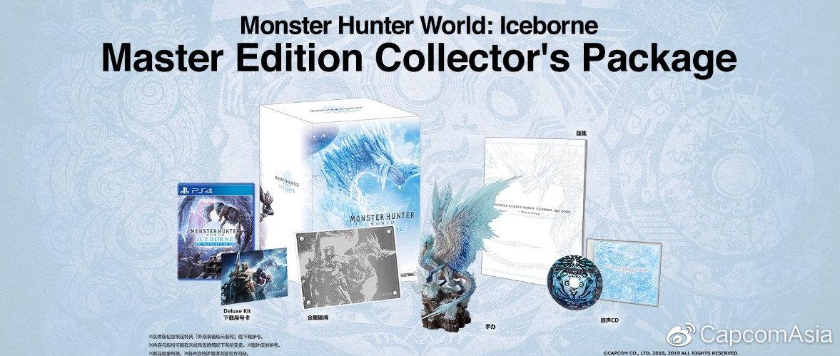 ●【亚洲及日本限定】Monster Hunter World: Iceborne Master Edition Collector's Pa