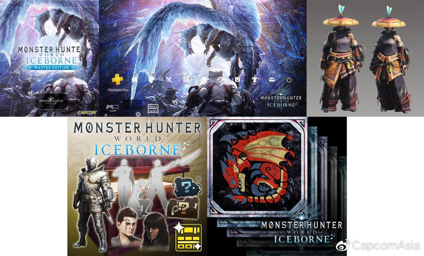 Monster Hunter World: Iceborne Master Edition Digital Deluxe