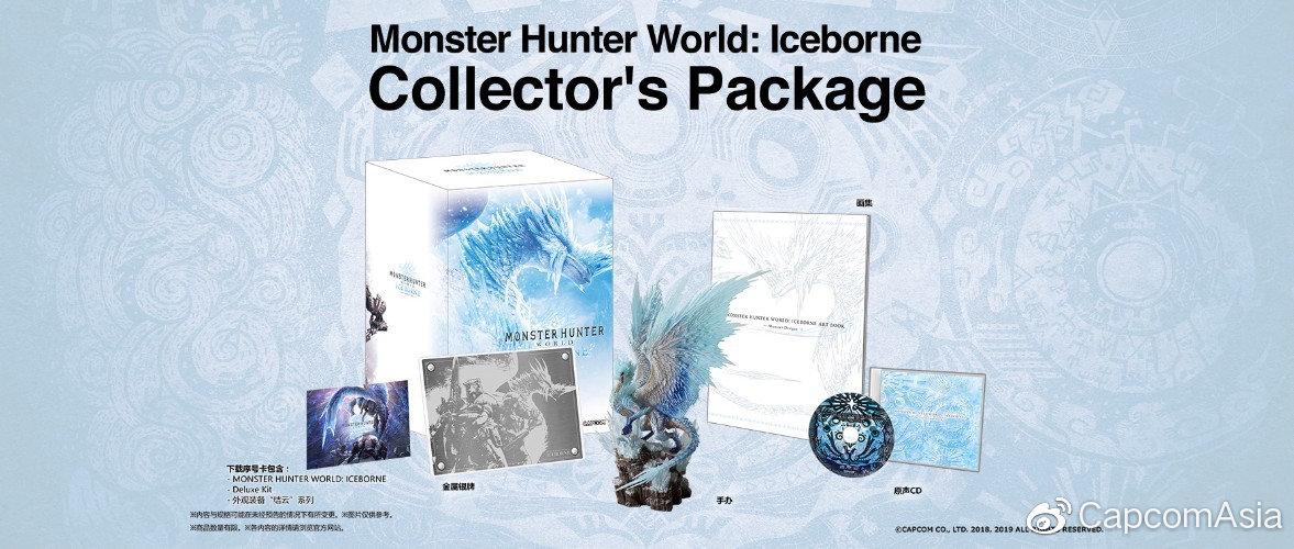 【亚洲及日本限定】Monster Hunter World: Iceborne Collector's Package